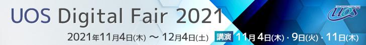 banner_728-90