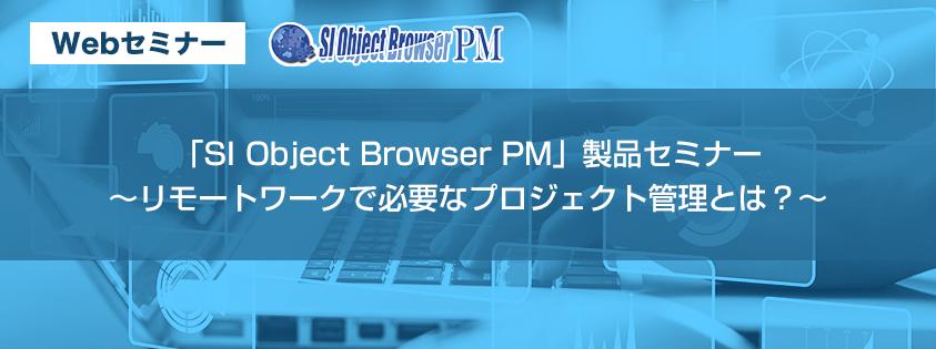 pm_webs