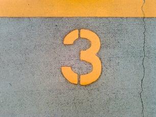 プロジェクト管理の方法と3つの要素(Vol.4)