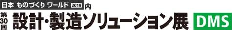 ai18_logo_ja