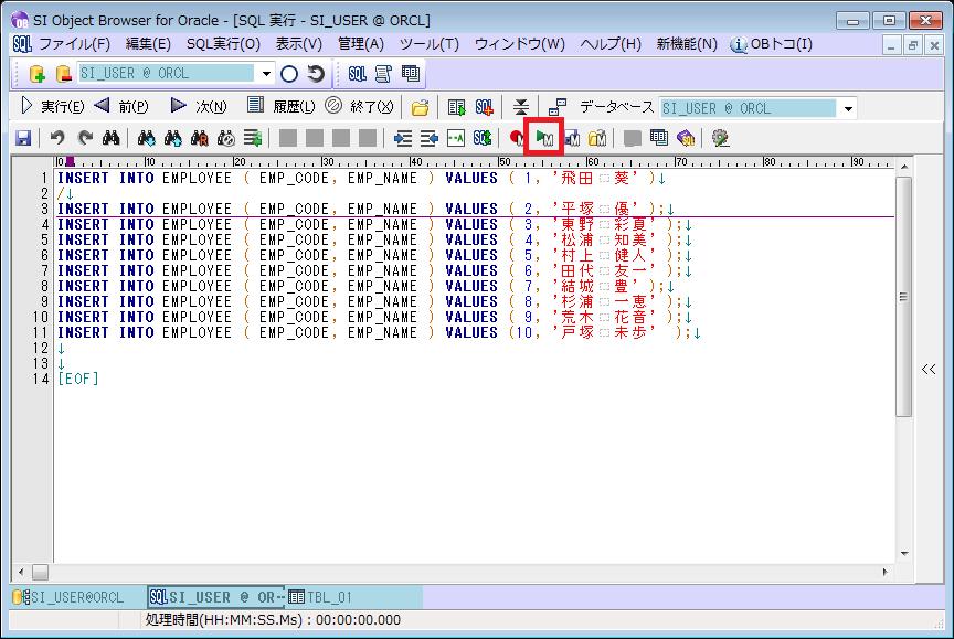 Edit005.png