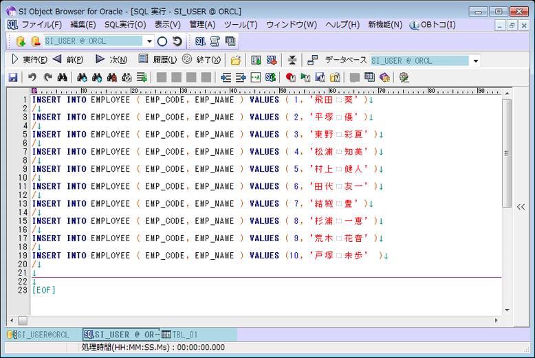 Edit006.png