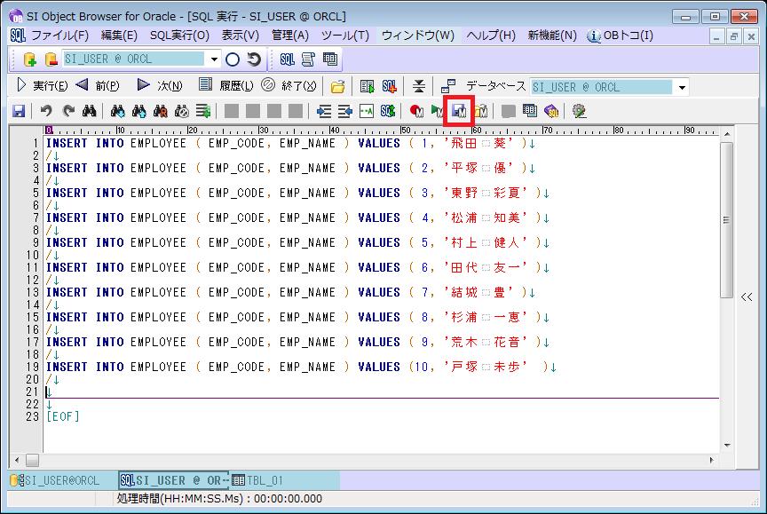 Edit007.png