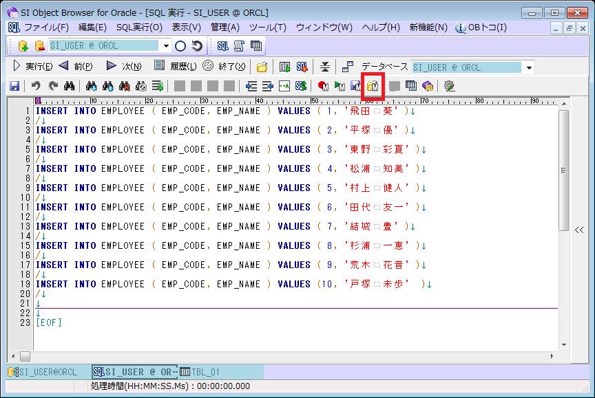 Edit008.png