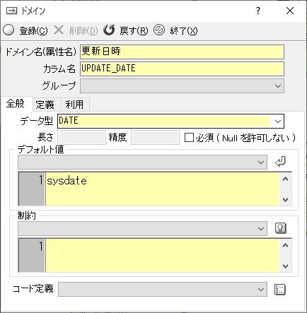ober-domain2