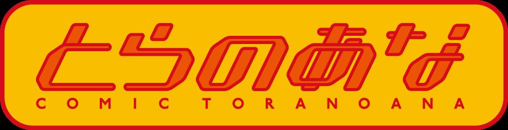 tora_logo