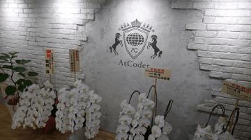 【祝移転】AtCoderさんの新オフィス移転お祝いを行いました