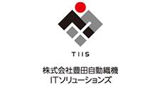 株式会社豊田自動織機ITソリューションズ