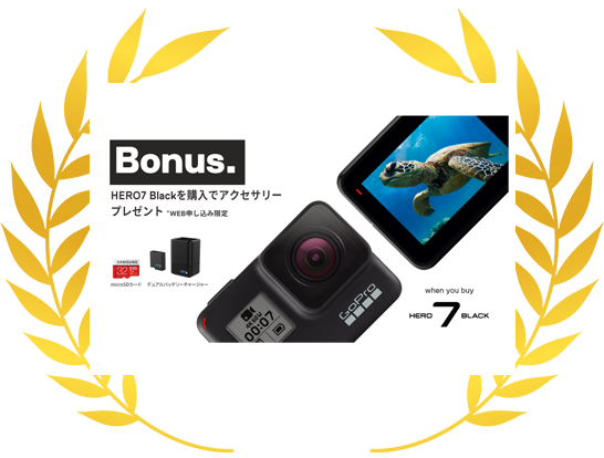 GoPro HERO7 Black +ミニ三脚