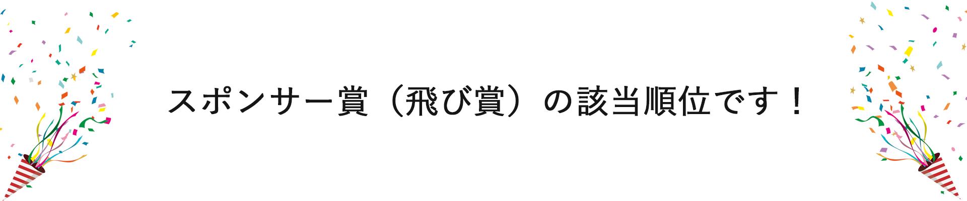 spon_n