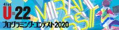 bn-u22-2020