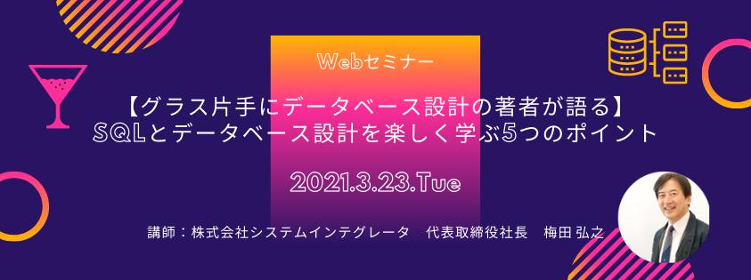 20210323