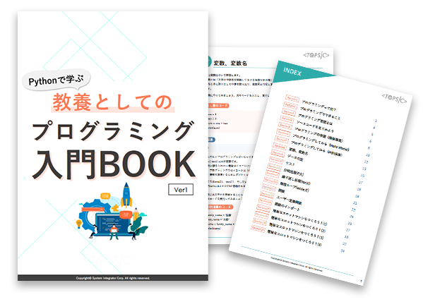 pg_started_book
