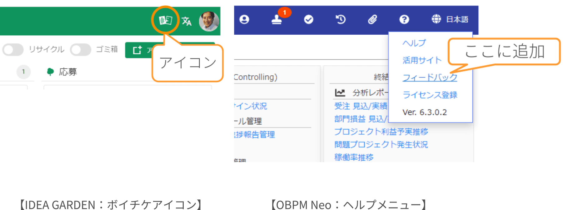 implementation_01