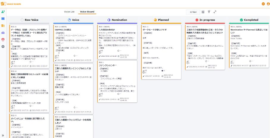 implementation_06
