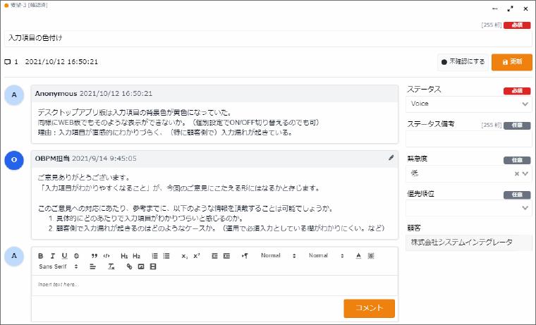 implementation_07