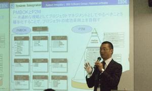 日本アイ・ビー・エム株式会社 Rational Technical Sales 畑秀明