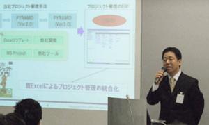株式会社システムインテグレータ PMソリューション部 部長 多田広幸