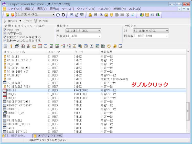 comp008.png