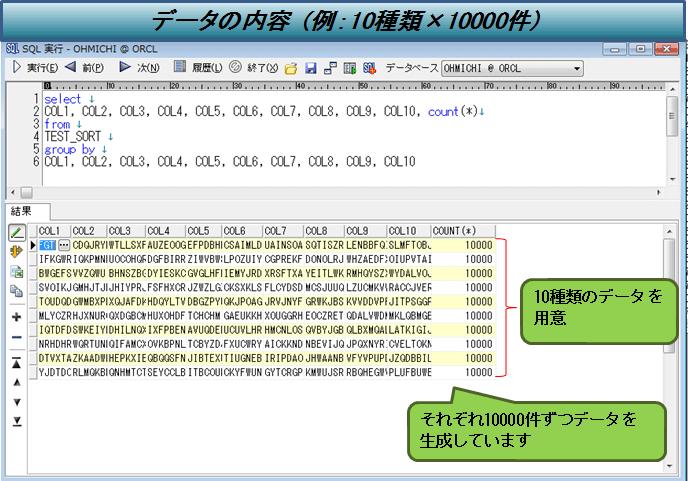 disp_201505_1_img_data.png