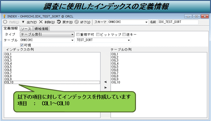 disp_201505_1_img_index.png