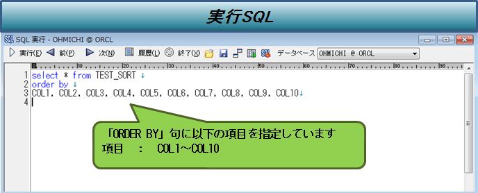 disp_201505_1_img_sql.png