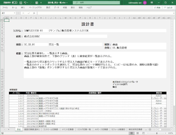 dz-report4-1