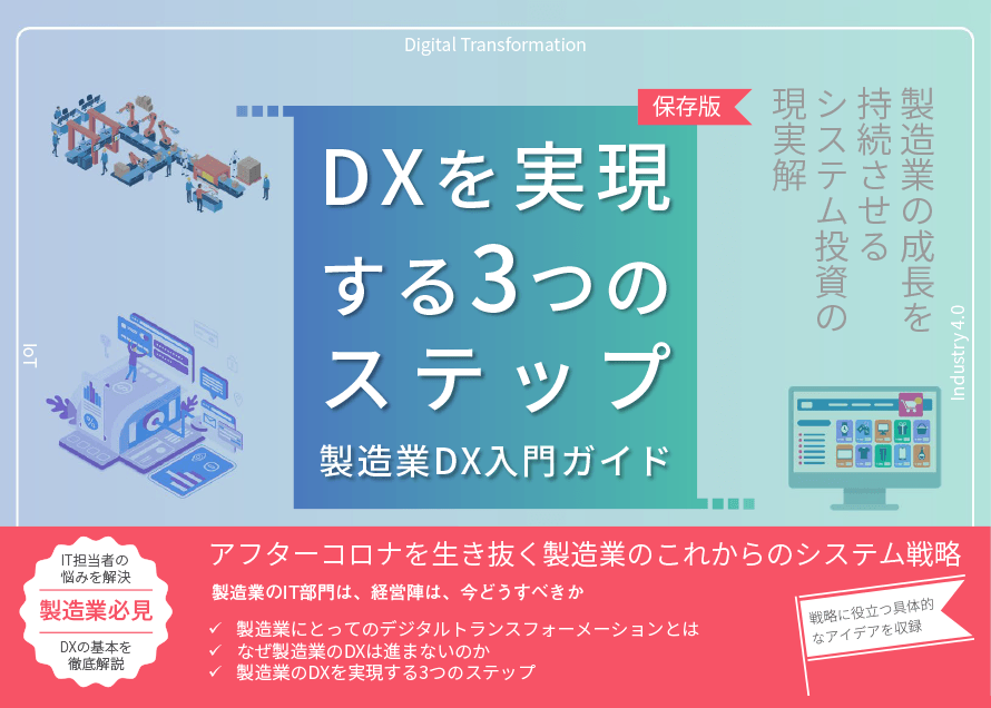 dx-guide