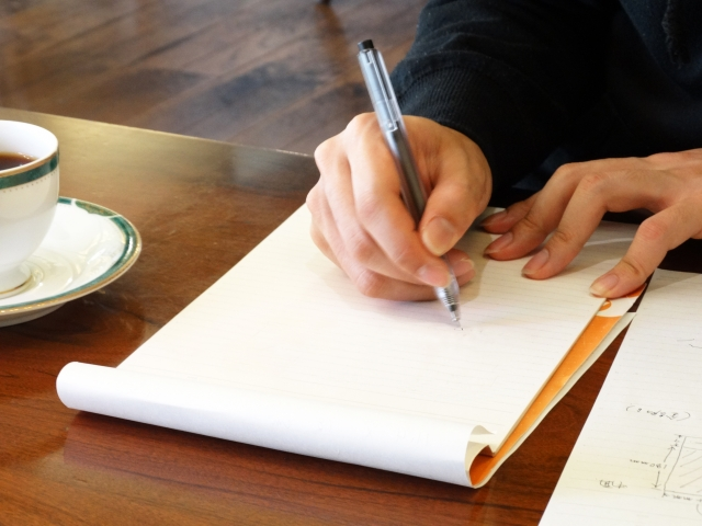 システム開発・設計企業必見!実際の設計書を公開!