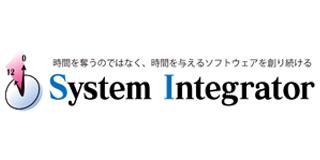 株式会社システムインテグレータ