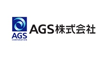 AGS株式会社様