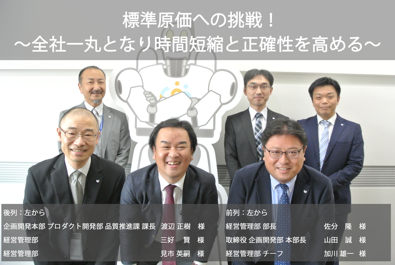 スーパーストリーム株式会社様|導入事例|プロジェクト管理 ...