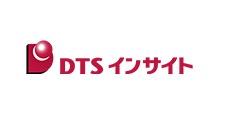 株式会社DTSインサイト