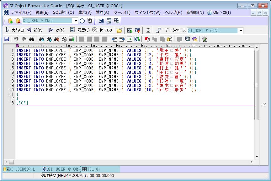 Edit002.png