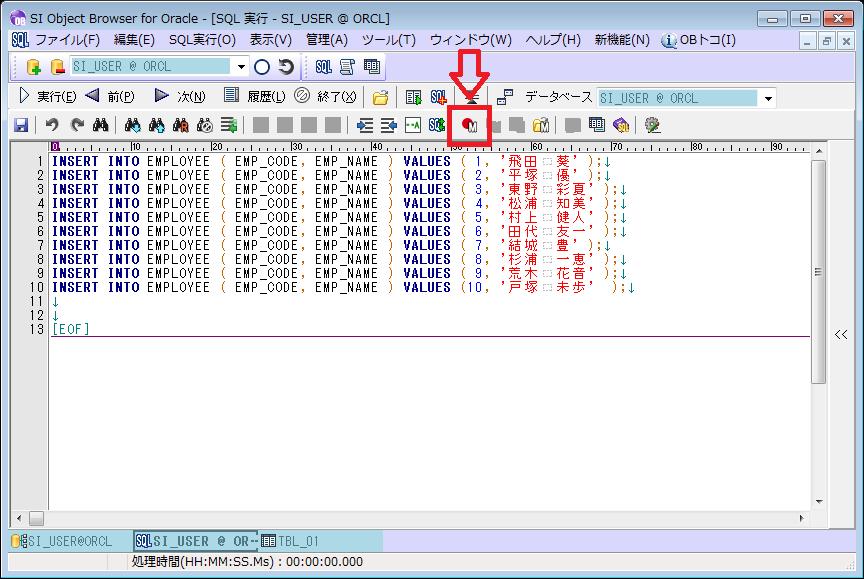 Edit003.png