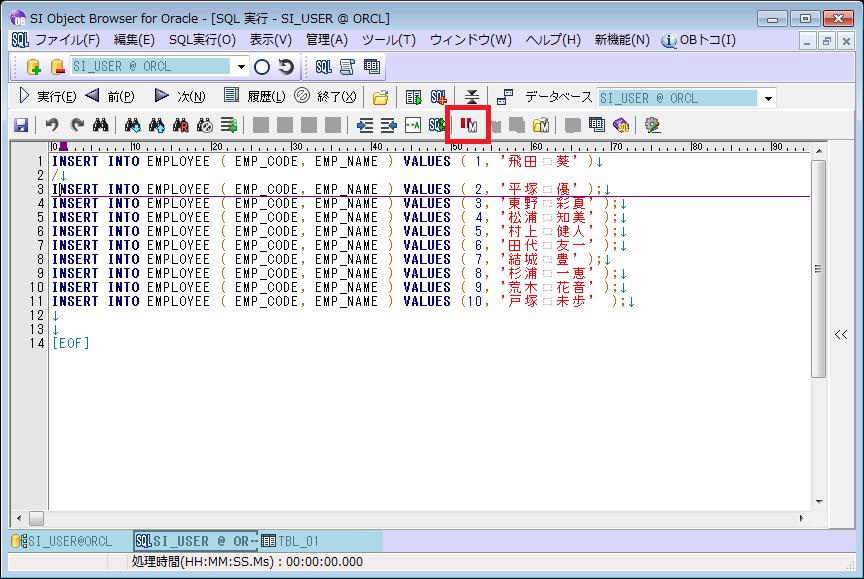 Edit004.png