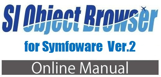 SI Object Browser Online Manual