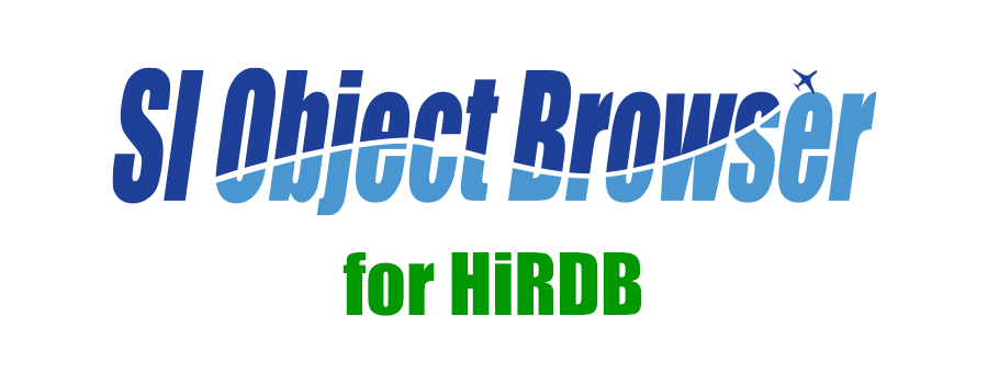 SI Object Browser for HiRDBとは?