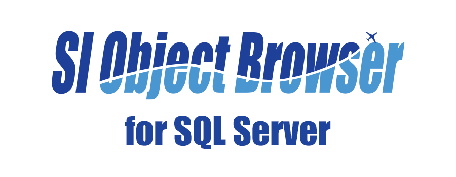 SI Object Browser for SQL Serverとは?